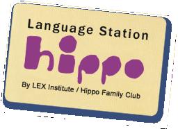 HIPPO FAMILYCLUB